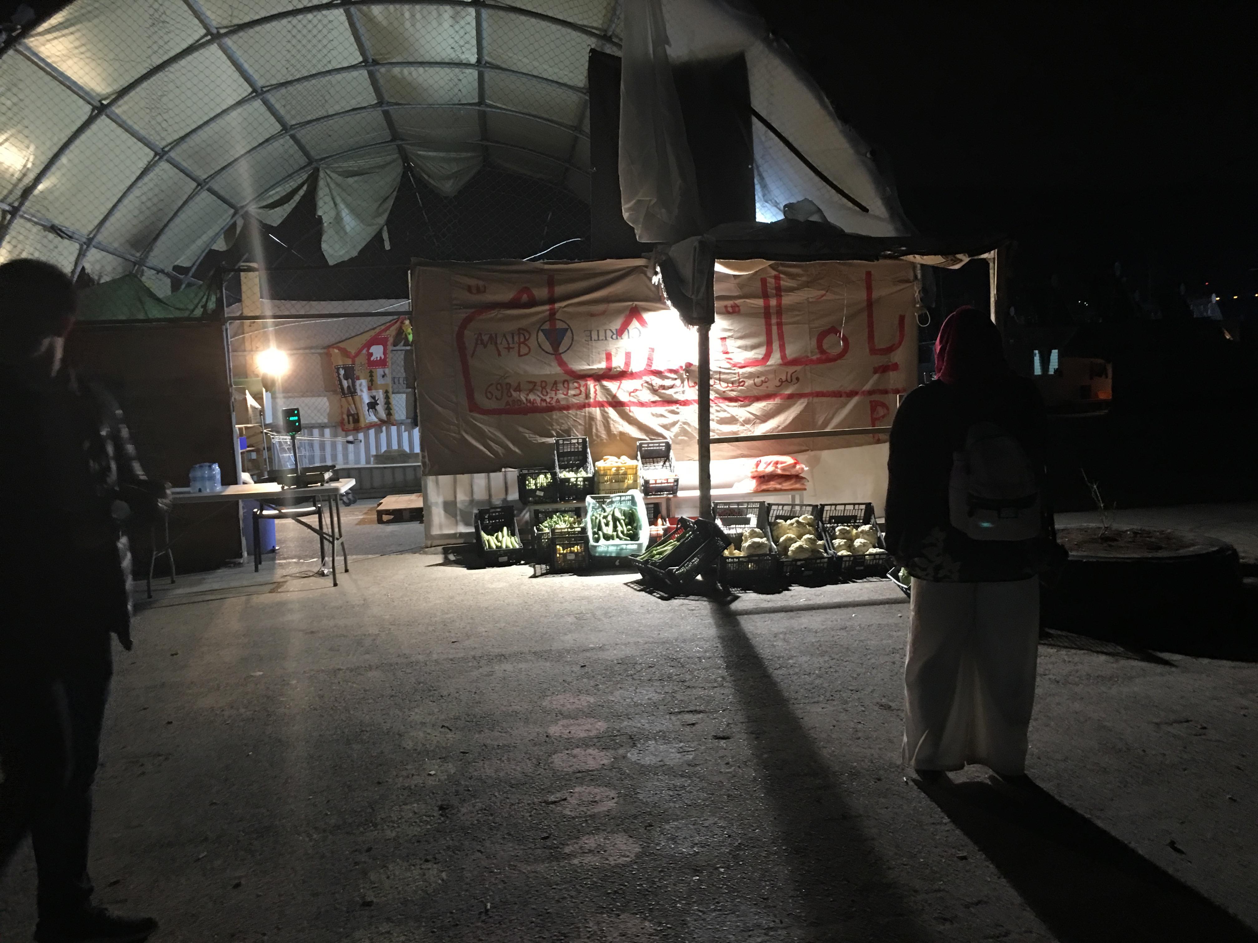 Grocery still open at night